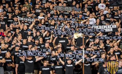 A DAC csütörtök ellenfele: FK Partizan Belgrád
