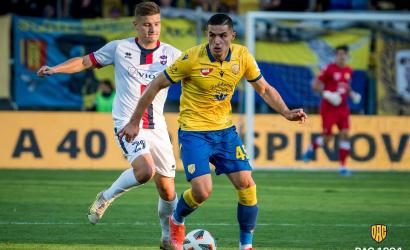 Újratöltve: Krstović első gólja a DAC-ban