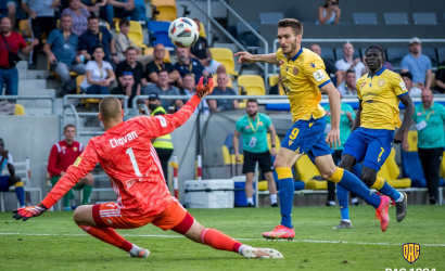Videó: DAC-Slovan 1:1 (0:0)