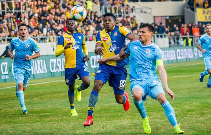 Összefoglaló az FC DAC 1904 - ŠK Slovan (0:1) mérkőzésről