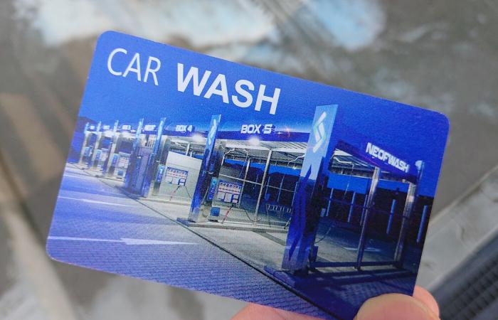 Hogyan működik az autómosó hűségkártyája és melyek az előnyei?