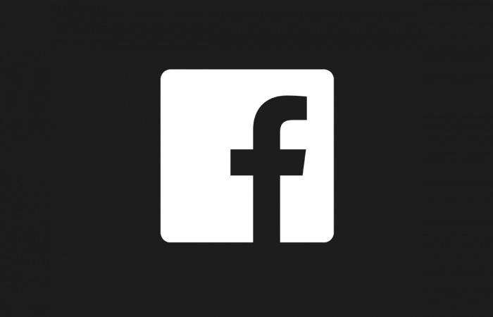 Facebook sötét mód: végre megérkezett!