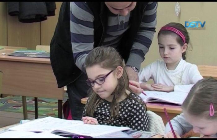 Embedded thumbnail for Az országos nevelés- és oktatásfejlesztési programot ismertették