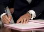 Dunaszerdahely Város értesítése szabad munkahelyről