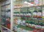 Egyes gyógyszertárak ideiglenesen bezárnak, másutt módosítják a nyitvatartási időt